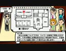 【クトゥルフ神話TRPG】 蠢く島 第1話(第0話有) thumbnail