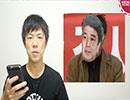 3年半ぶりの日韓首脳会談 韓国のハロウィンパーティー