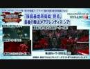 【PSO2】 冬の中規模アップデート「煌き舞う絶対防衛戦」 Part3 解説