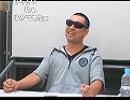 あるあるアカデミー第48回(2015/8/26配信)