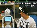 あるあるアカデミー第51回(2015/9/17配信) thumbnail