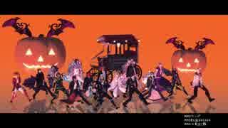 【MMD】ミ(`●∀・)彡 Let's Halloween party! シュガーソングとビターステップ 【ジャンル混合】