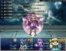 【ざくざくアクターズ】 EX.星の守護者マリオン Lv1 撃破 【ギリギリ】
