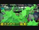 【splatoon】N-ZAP89を擬人化したら、褐色ロリ元気っ子だと思う Part.3【実況】 thumbnail