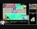 スライムもりもりドラゴンクエストRTA_1時間53分41秒_part2(2/5) thumbnail