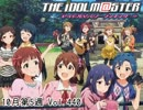 The iDOLM@STER Weekly Ranking of October 5th week