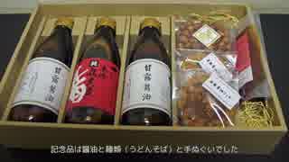 【祝】圏央道 桶川北本IC~白岡菖蒲IC間 開通【開通】