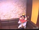 硝子の少年/KinKi Kids