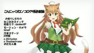【MMD花騎士】エノコログサ【モデル配布】