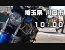 フルノーマルVTRで北海道に行こう!【Part1】