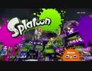 【第7回北米フェス】Splatoon, 海賊 vs 忍者【実況】part.1