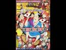 【週間】ジャンプ批評会【2015-48号】 Part2