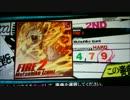 【RB音源】FIRE 2【VOLZZA】