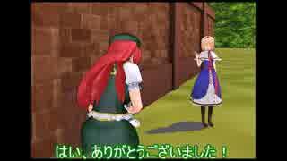 【東方MMD】咲夜と美鈴とアリスと人形