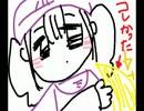 オトナのJSがはじめての ドラクエ5 を実況プレイ【7】