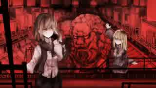 【東方Vocal】 Moral Hazard 「Pizuya-s Cell」