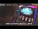 NO LIMIT -ノーリミット- 第126話(2/4)