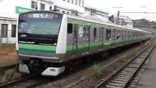 小机駅(JR横浜線)を発着する列車を撮ってみた~その2~