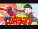 第85位:くも松さん thumbnail