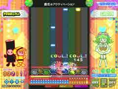 [ポップン]Lv29 憂恋☆アクティベーション N