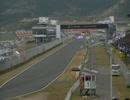 2015SUPER GT Rd.7 オートポリス 決勝スタート
