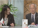 【村田春樹】三島由紀夫が生きた時代[桜H27/11/3]
