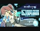 【実況】色んな意味で中毒になりそうな自動探索型RPG 01