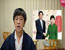 日韓首脳会談でも埋まらぬ溝 自ら首を絞める韓国 thumbnail