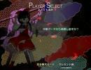 【実況】東方大好き君のSTG-紺珠伝-【Part15】