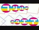 "SHINTANI Ryoko ""Hurricane Mixer"" feat. Frilled Square"