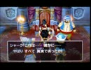 初動画で初ドラクエの僕が初・・・?! Part116