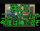【HoI2】知り合いたちと本気で宇宙人と戦ってみたpart1【マルチ】 thumbnail