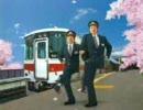 山陽電車CM 須磨浦近辺版 昭和60年代+平成20年版