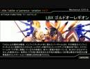 第49位:Little Battler eXperience Variation-W編- (3/3) thumbnail