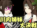 【MMD艦これ】那珂ちゃんライブ!(下)【リンガ英雄伝説36】