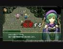 RPG「アスディバインクロス」PV