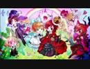 【MEITOだけで】Alice in Musicland【カバー】