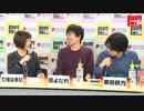 『バトルガール ハイスクール』最新情報公開SP【闘TV(金)②】後半