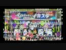 【スプラトゥーン甲子園】超射程ーズ【対