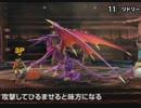 【スマブラX】vs.リドリー【単曲30分BGM】