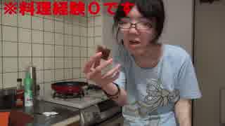ホモと見る障害者Youtuber.Natto