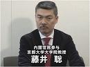 【藤井聡】国土強靱化レポート、日本再生には「第2の矢」の他なし[桜H27/11/5]