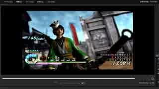 [プレイ動画] 戦国無双4の魔性の美女決定戦をNAOでプレイ