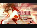 【MEIKO生誕祭2015】 Cardinal / Glint Of Sound 【GOS10th】