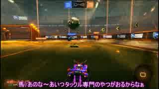 【PS4フリプ】4人で騒いでロケットリーグ