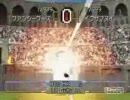 【モンスターファーム2】自爆によるWK.O.検証動画