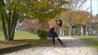 【優希】45秒 踊ってみた【14歳になりました!】