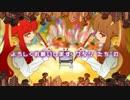 【GUMI】ストーリィ×テラー(from少女の空想庭園)【MV】 thumbnail