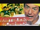 【合作】Matsuoka Flashback【松岡誕生祭'15】