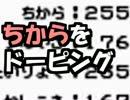 【実況】バグ技でドラクエ3を楽しむわ03(魔法で殴る)